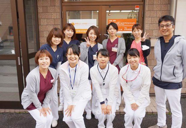 見学・研修、医学生・看護学生の実習について