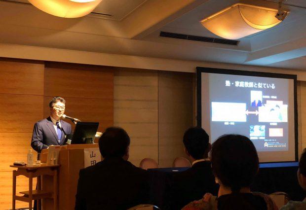 日本在宅医学会に参加してきました!