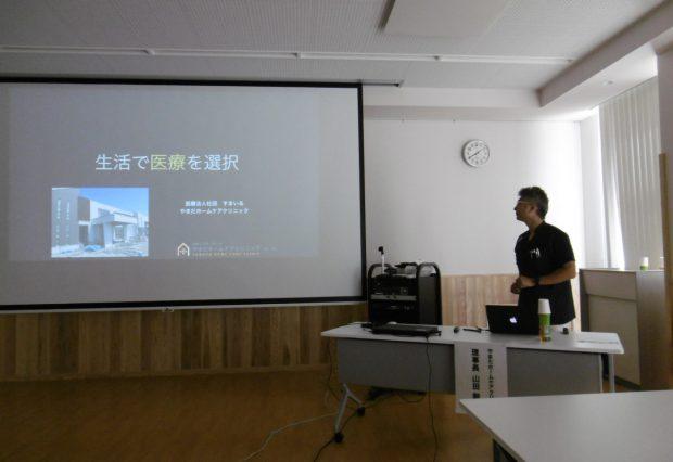 9/29 院長が「富山市医療介護連携研修会」で講義をしました。