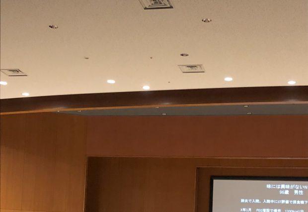 日本運動療法学会学術集会で院長がお話しました